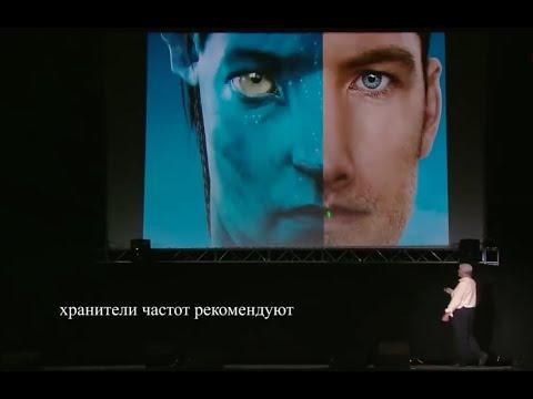 "Дэвид Айк  ""Сатурн и Лунная Матрица  Уэмбли 2012"""