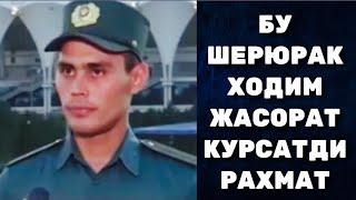 ХАКИКИЙ ЭРКАК ЭКАН БУ ЙИГИТ