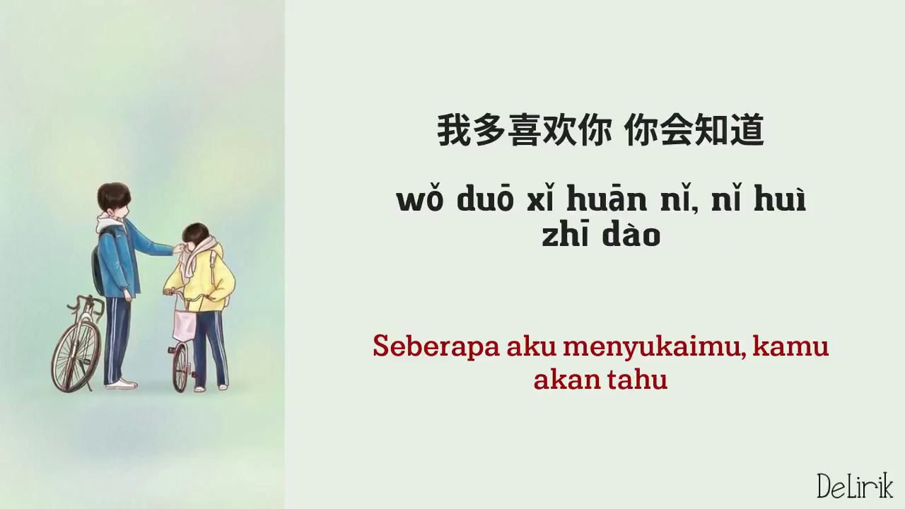 A Love So Beautiful OST [Versi Mandarin] - 我多喜欢你,你会知道 (Lirik video dan terjemahan)