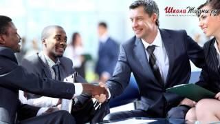 Как Найти Работу Своей Мечты?(Многие сталкиваются с проблемой «Как найти работу?». Чтобы и зарплата высокая, и коллеги доброжелательные,..., 2014-11-18T11:36:44.000Z)