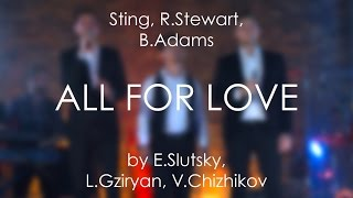 ?.??????, ?.???????, ?.??????? - All For Love (B.Adams, Sting, R.Stewart cover)