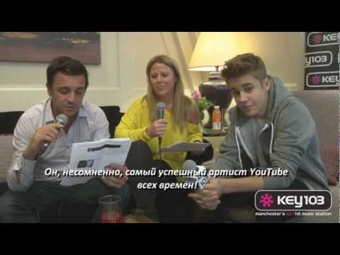 Justin Bieber Key103 Interview Part 1