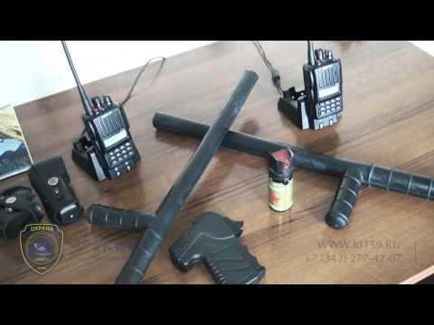 Оружие и средства защиты сотрудников охраны