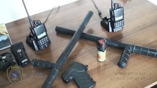 Оружие и средства защиты сотрудников охраны(, 2015-07-17T08:03:40.000Z)