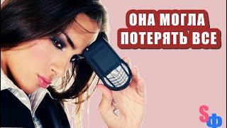 Телефон ПОМОГ женщине не потерять квартиру и дочку - обхитрив мужа и его сестру