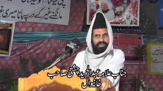 Mufti Abdul Hameed Chishti In SahoChak Sharif Urse 2016