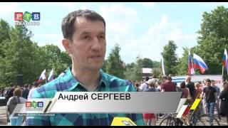 Митинг Навального в Иванове