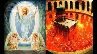 Битва за святое Православие ☦