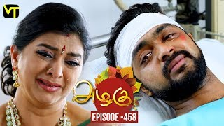 Azhagu - Tamil Serial | அழகு | Episode 458 | Sun TV Serials | 23 May 2019 | Revathy | VisionTime