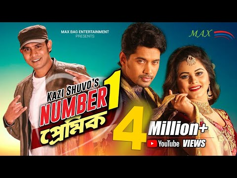 NUMBER 1 PREMIK ( নাম্বার ১ প্রেমিক ) | Kazi Shuvo | Akassh Sen | Asif | Bangla New Music Video 2019