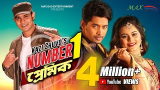 NUMBER 1 PREMIK ( নাম্বার ১ প্রেমিক ) | Kazi Shuvo | Akassh Sen | Asif | Bangla New Music Video 2019