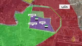 معارك عنيفة شرق حلب والنظام يعتمد أسلوب تقطيع الأوصال