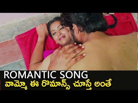 Romantic Song | Kasi Kasi Gaa | Lovers Club Movie | Dhruv Sekhar | Anish | Pavani