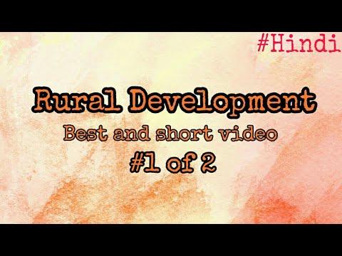 Rural development in hindi #1 | Class 11th economics