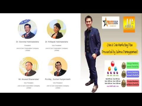 Join and Coin Marketing Plan in English 160459