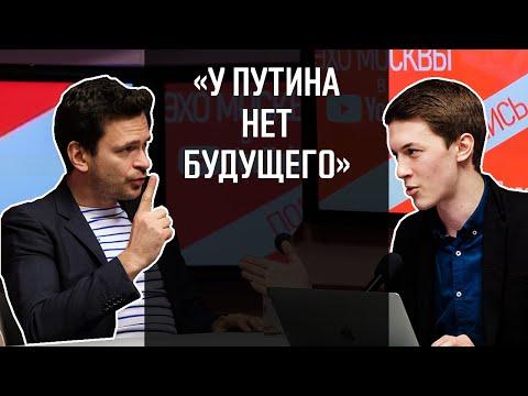 Видео: Илья Яшин VS Егор Жуков. Разговор на «Эхо Москвы».