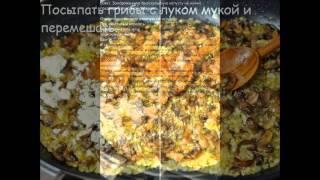 Рецепты овощной закуски:Брюссельская капуста с грибами
