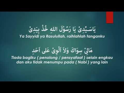 Solawat Burdah Abah Guru Sekumpul Pengobat Rindu Kepada Sang Pemimpin Alam Nabiyuna Muhammad SAW
