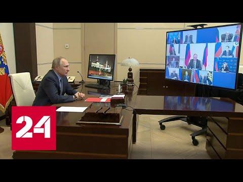 Путин на Совбезе поприветствовал решение Байдена - Россия 24 