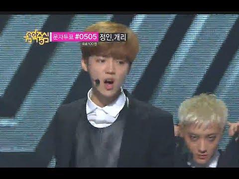 EXO - Overdose, 엑소 - 중독, Music Core 20140607