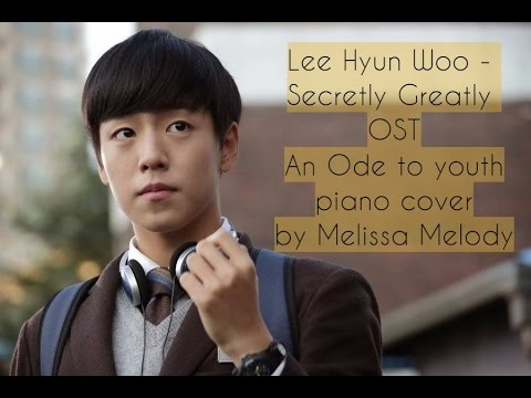 Lee Hyun Woo -  An  Ode to youth OST [PIANO COVER]