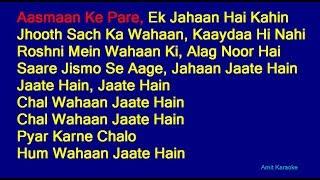 Chal Wahan Jaate Hain - Arijit Singh Hindi Full Karaoke with Lyrics