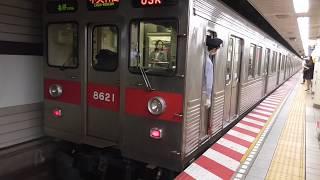 ※警笛あり 東急8500系8521F 三越前駅 到着!