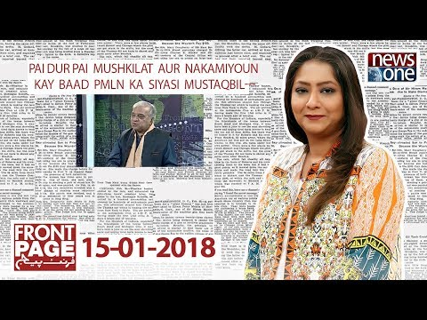 Front Page - 15-Jan-2018 - News One