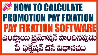 How to calculate promotion pay fixation ...