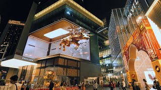 Pavilion Kuala Lumpur - First-of-its-kind 3D Animation of Golden Bull