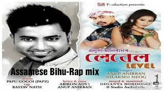 Level||Assamese Rap Song||Anup Anirban & Nilakshi neog||New assamese songs 2017_2018