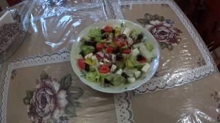 Салат с Авокадо, брынзой и овощами .