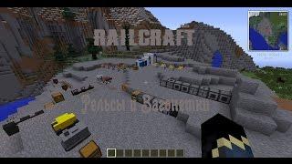 обзор Мода#38.2 Railcraft - Рельсы и Вагонетки