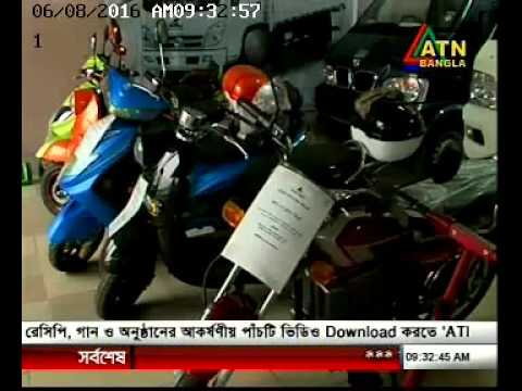 Business In Bangladesh at ATN Bangla ( 08 June 2016 )