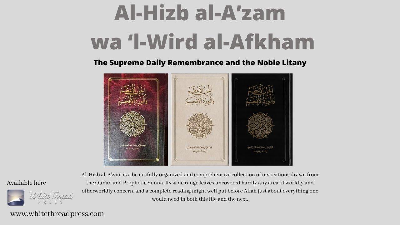 Heart Soothing | Al Hizb al A'zam Complete Recital | Dr. Mufti Abdur-Rahman ibn Yusuf