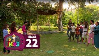 مجموعة شباب بيحبوا التمثيل قابلناهم في الحلقة 22 من I News