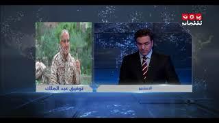#تعز..مليشيا الحوثي وصالح تكثف قصفها العشوائي على الأحياء السكنية شرق المدينة | توفيق عبدالملك