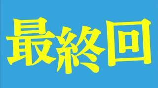 【今田美桜】僕たちがやりました 最終回 今田美桜 検索動画 11