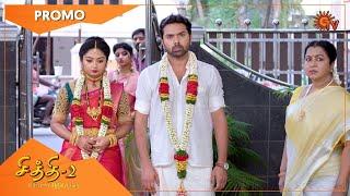 Chithi 2 - Promo | 12 Feb 2021 | Sun TV Serial | Tamil Serial