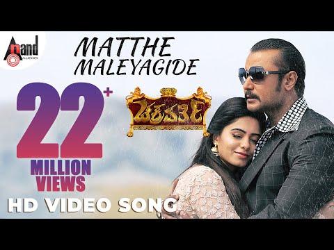 Matte Maleyaagide from the movie Chakravarthi