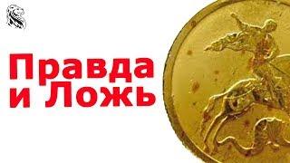 ржавое золото Сбербанка