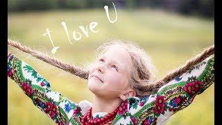 I LOVE UKRAINE | Люблю свою ГАРНУЮ країну | MILENA WAY