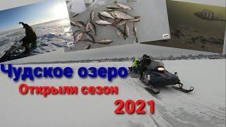 ЗИМНЯЯ РЫБАЛКА 2021 ЧУДСКОЕ ОЗЕРО ЗА ОКУНЕМ УЕХАЛИ НА ДВА ДНЯ ОТДЫХ БАНЯ ПОДВОДНАЯ СЪЁМКА