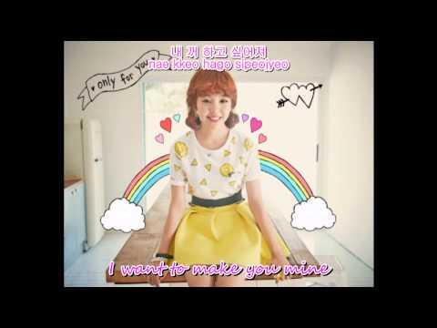백아연 / Baek Ah Yeon - 맘에 들어 (I Like It) (Feat. Baro Of B1A4) [HANG/ROM/ENG]