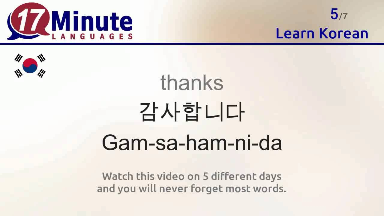 Learn the 30 most important words in Korean!