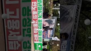 청년 일자리  국회앞  우리공화당  !   0415