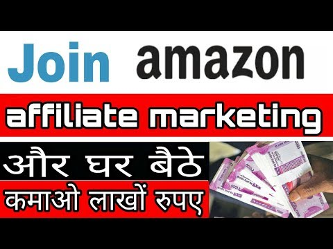 How to make money from amazon afilliate marketing | Join amazon affiliate program | amazon affiliate thumbnail