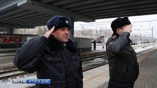 Транспортная полиция России отмечает 100-летний юбилей