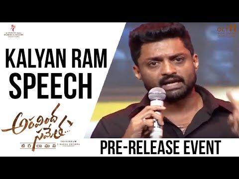 Nandamuri Kalyan Ram Emotional Speech @ Aravindha Sametha Pre Release Event