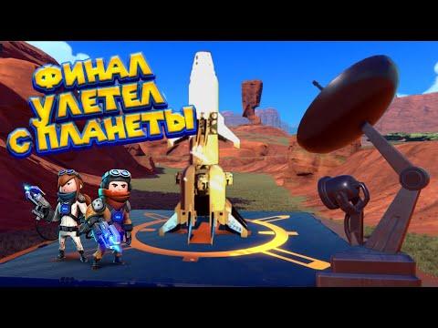 КОНСТРУКТОР - ФИНАЛ Trailmakers